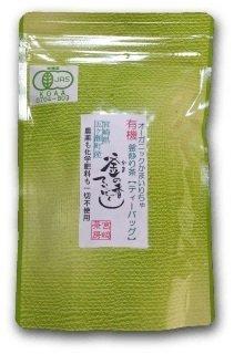宮崎茶房(有機JAS認定 無農薬栽培)有機釜炒り茶 緑茶(ティーバッグ)5g×20 平成14年全国農林祭 天皇杯受賞_画像1