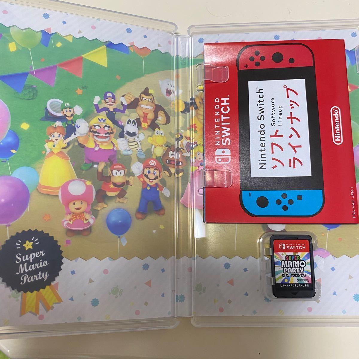【美品】スーパーマリオパーティ  Nintendo Switch ソフト マリオパーティ マリパ ゲーム