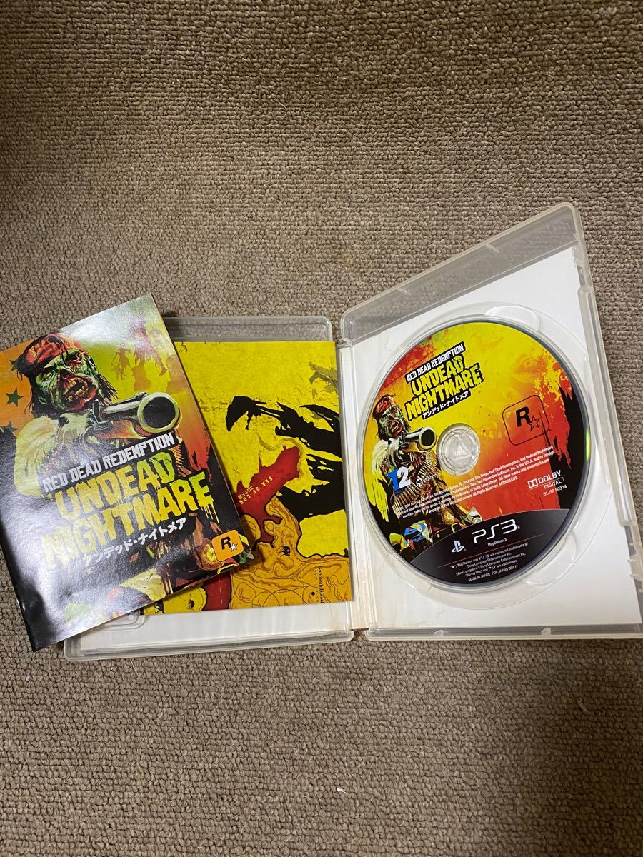 PS3ソフト アンデッド・ナイトメア PS3