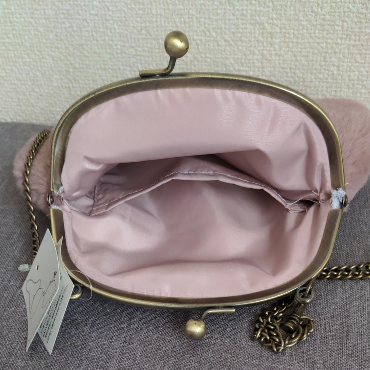 【未使用品】ファーバッグ ショルダーバッグ がま口財布 がま口ポーチ