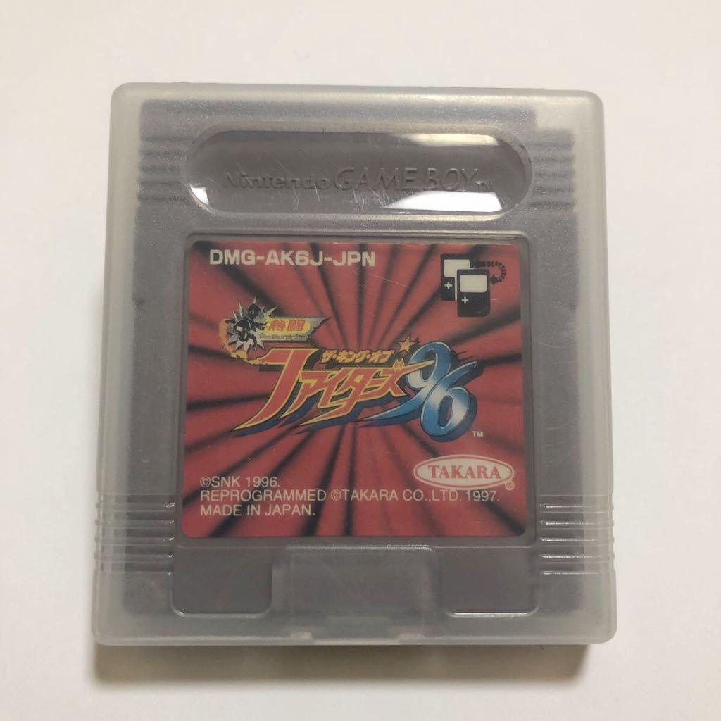 GAME BOY ゲームボーイソフト 格闘 ザ・キング・オブ・ファイターズ 96
