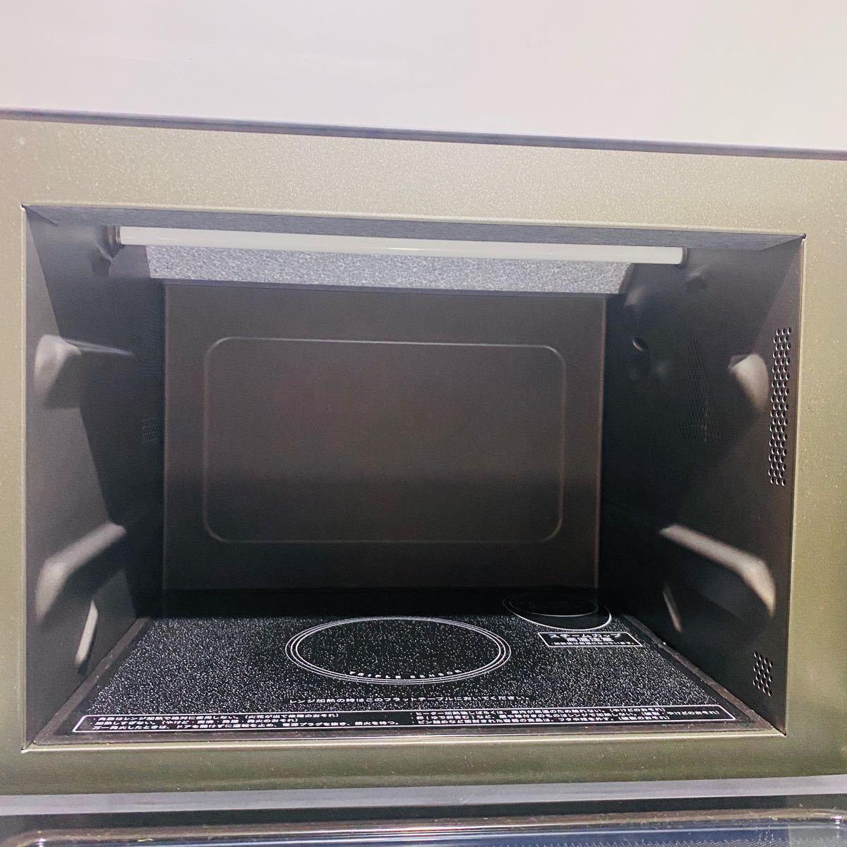 [使用回数 極少!]SHARP 加熱水蒸気 オーブンレンジ RE-F23A-B