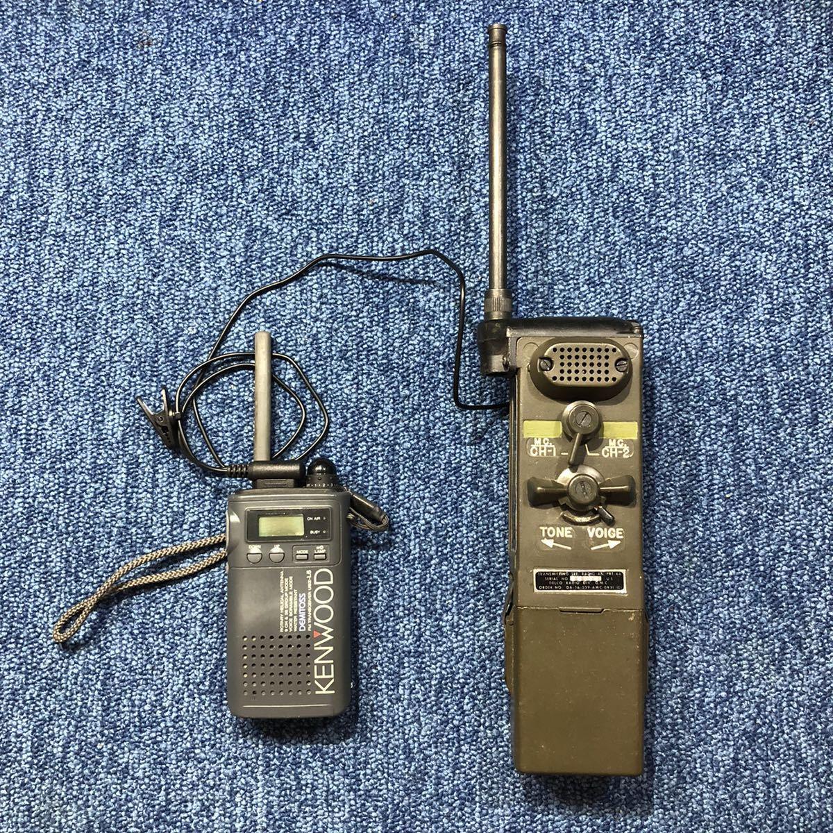 米軍用無線機 AN/PRT-4 特小対応化済み (PRC-25、PRC-77 等の無線機の代用に)