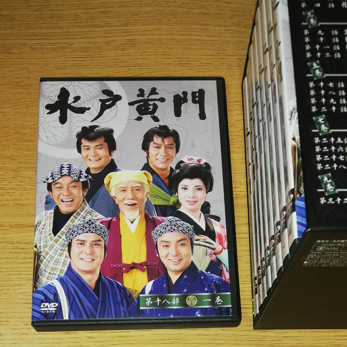 DVD 水戸黄門DVD-BOX 第十八部/ドラマ