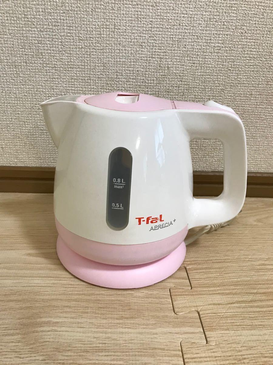 T-fal ティファール電気ケトル アプレシアプラス BF8057 0.8リットル 中古実動