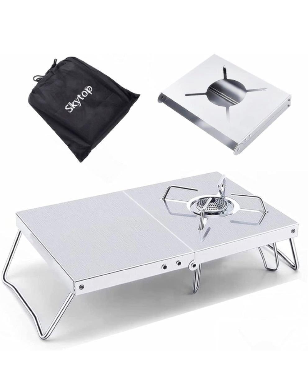 ブランド: Skytop遮熱テーブル 遮熱板 SOTO ST-310 シングルバーナー用 テーブル 一台多役
