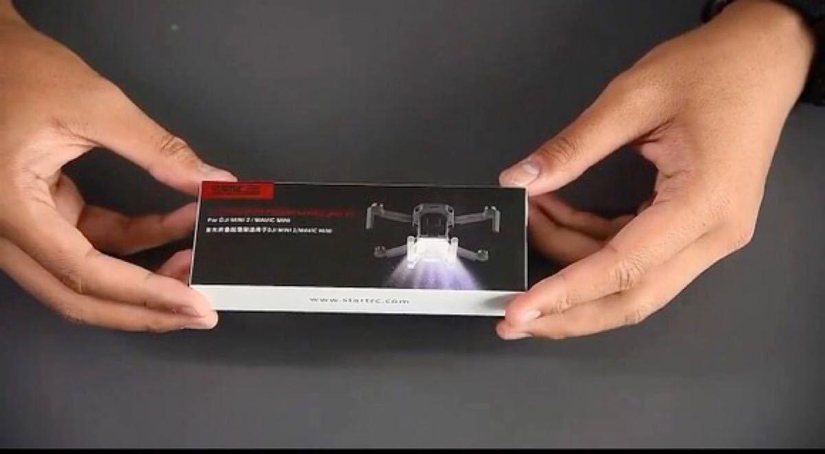 DJI mini2 マビックミニ mavic mini 充電式 LED ライト 折り畳み式 ランディングギア