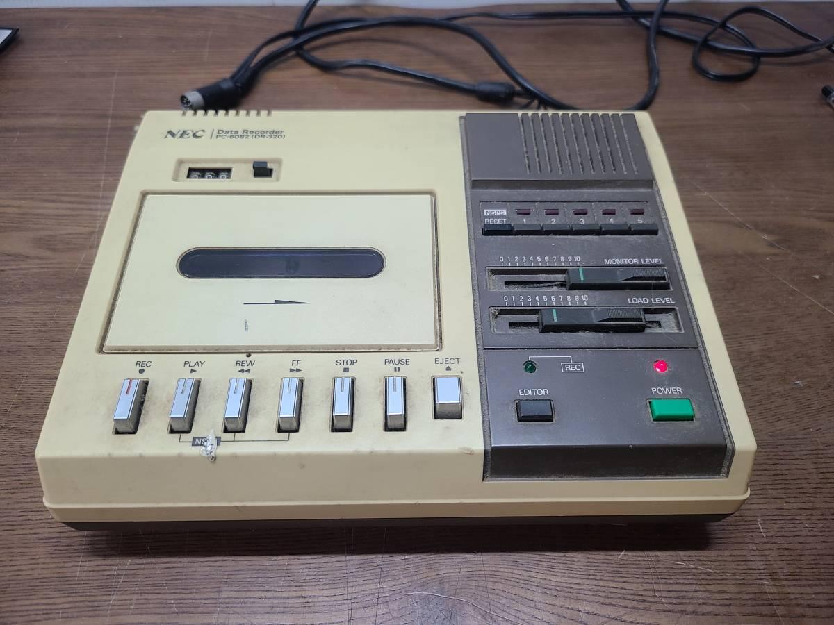 NEC データレコーダー PC-6082 ●1481Y● カセット  コンピューター ※通電OK・動作NG レトロ ジャンク品 _画像1