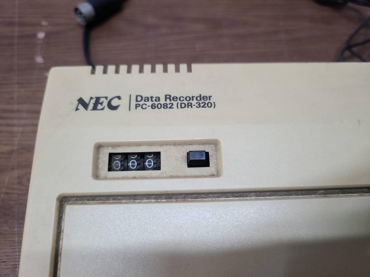 NEC データレコーダー PC-6082 ●1481Y● カセット  コンピューター ※通電OK・動作NG レトロ ジャンク品 _画像4
