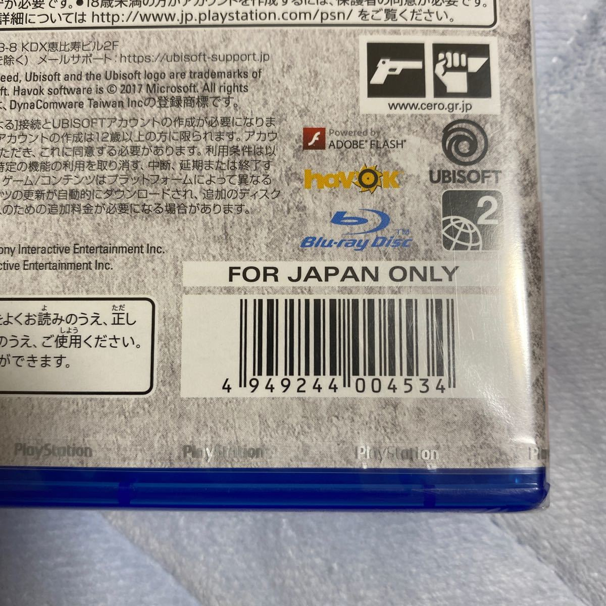 【PS4】 アサシン クリード ローグ リマスター