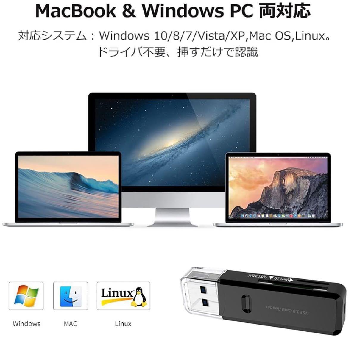 カードリーダー SD MicroSD USB 3.0 高速データ転送 超小型 2スロット拡張 MacBook Windows両対応