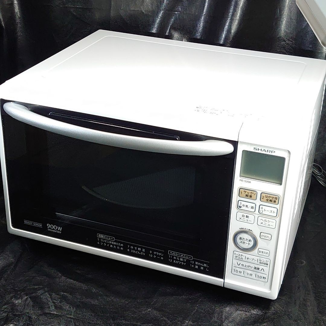 シャープ オーブンレンジ 20L 1段調理 ホワイト 多機能 900W 美品 SHARP オーブンレンジ