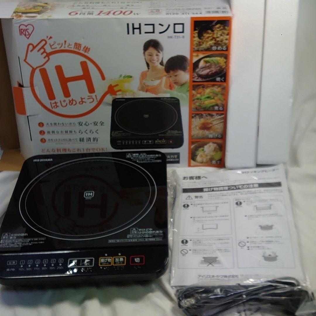 アイリスオーヤマ IRISOHYAMA IHコンロ 1400W 展示品 未使用品 IHクッキングヒーター IHコンロ