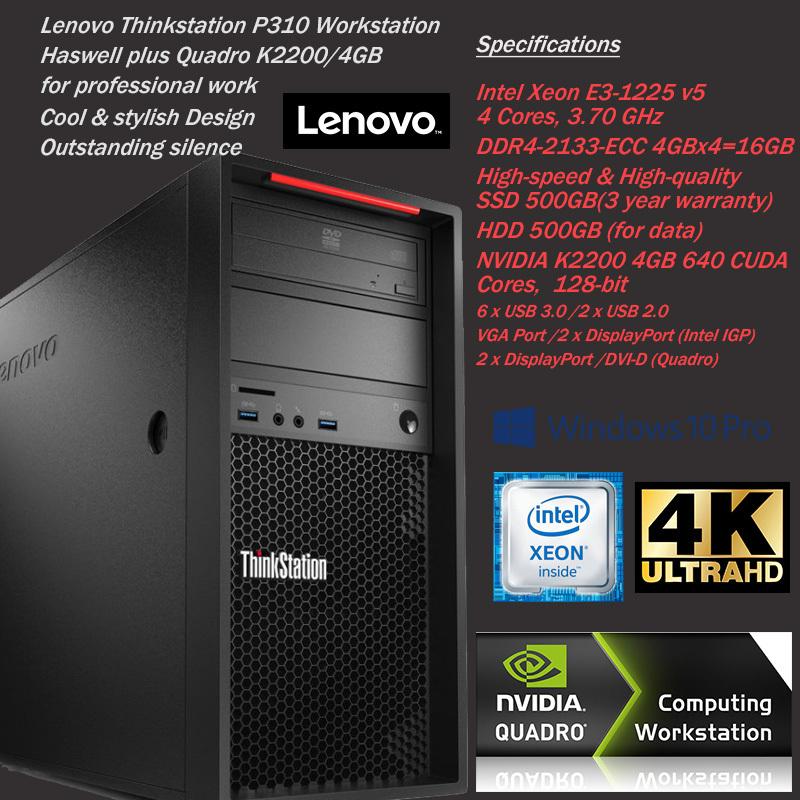 即戦力ソフト満載★forクリエイター完璧モデル☆超爆速Core i7超第6世代xeon3.70GHzx4CPU★新品SSD500GB/最新規格・高速DDR4-16GB ECC