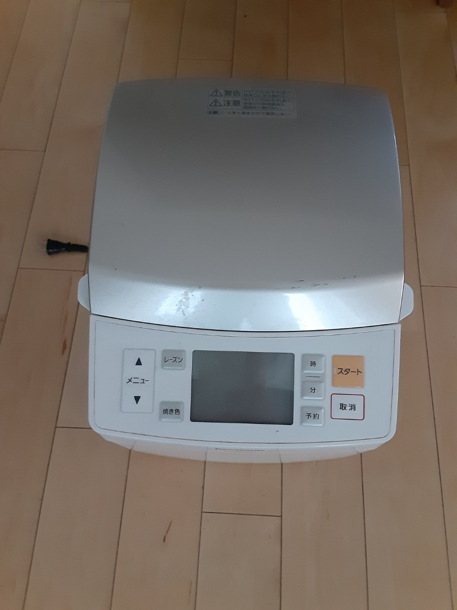 Panasonic SD-RBM1001 GOPAN