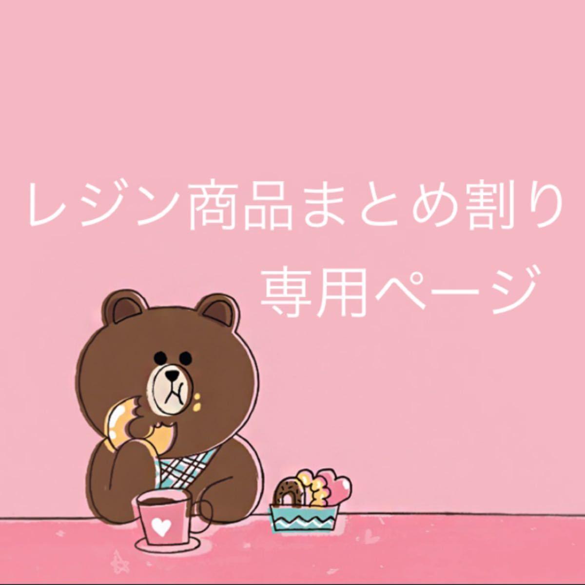 【Handmade.k】UVレジン 専用ページ
