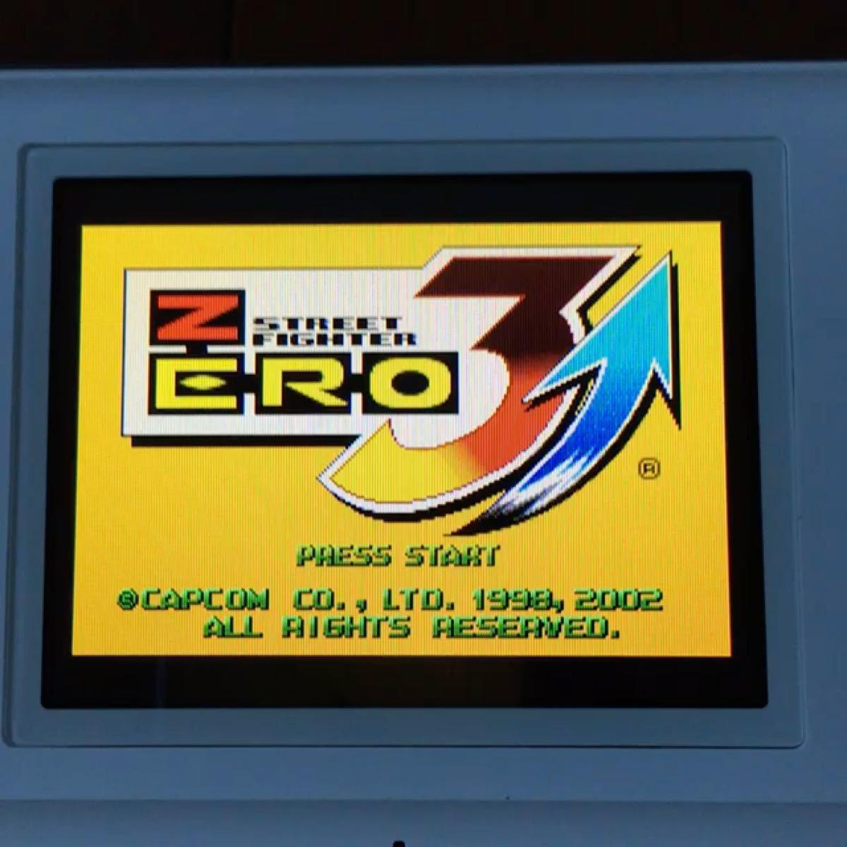 ストリートファイターZERO3 GBA ゲームボーイアドバンス カプコン