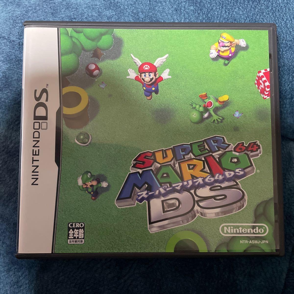 【DS】 スーパーマリオ64 DS