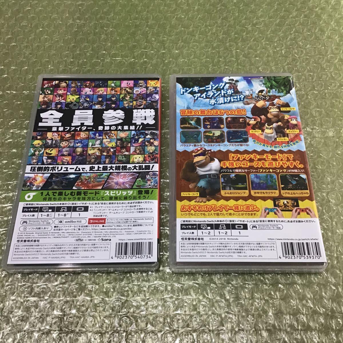 大乱闘スマッシュブラザーズ スペシャル+ ドンキーコング トロピカルフリーズ スイッチゲームソフト 新品同様