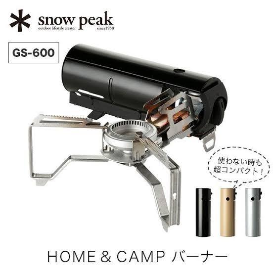 スノーピーク HOME & CAMP バーナー キャンプ アウトドア Snow Peak コンロ