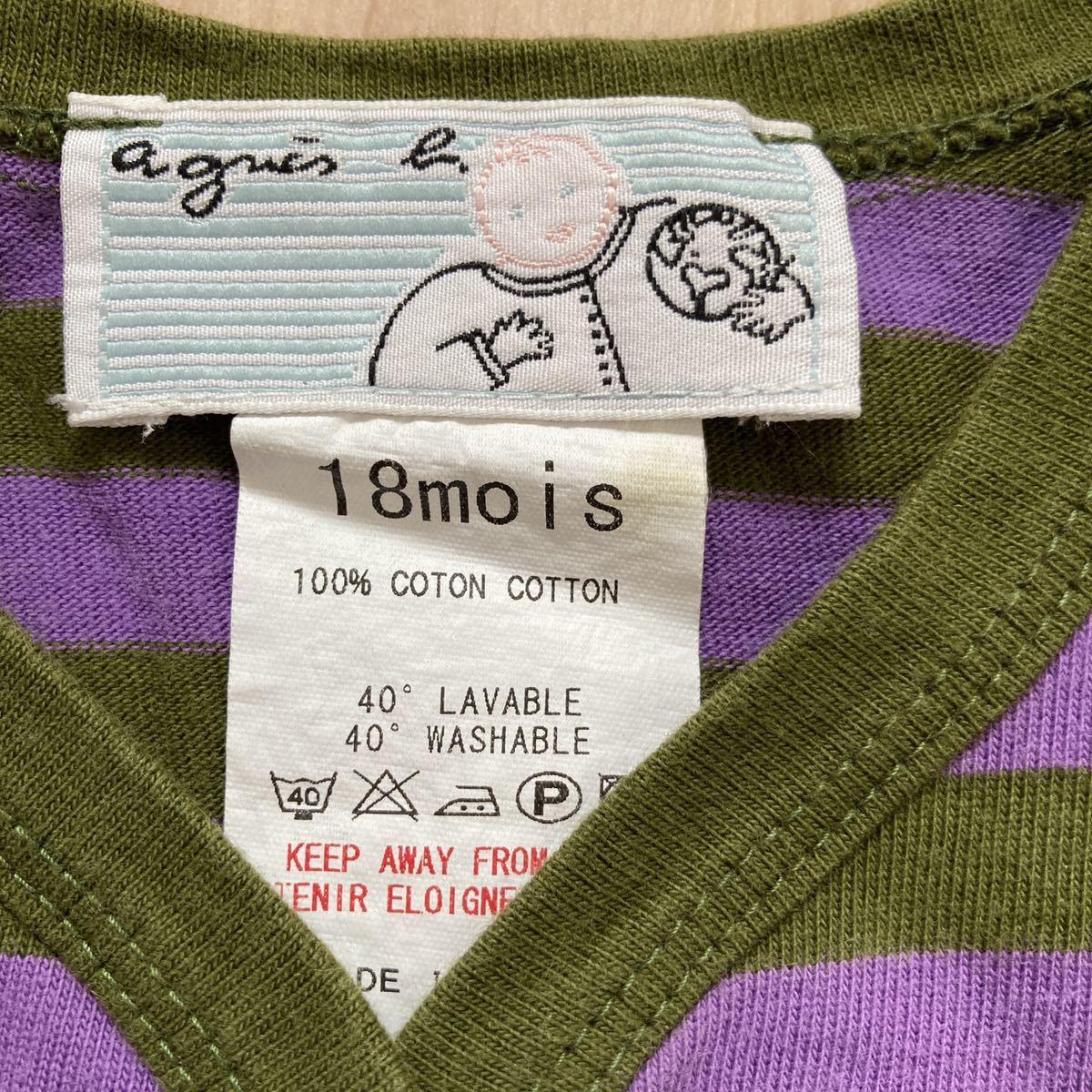 ワンピース アニエス・ベー agnes b 18mois 80cm ボーダー ボーダーワンピース 長袖
