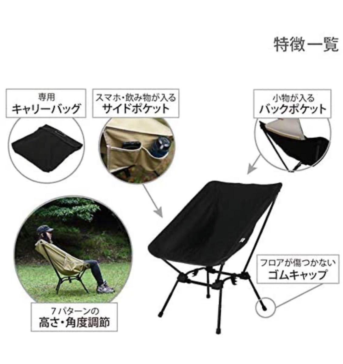 DOD 2脚セット コンパクトチェア キャンプ椅子 アウトドアチェア スゴイッス  ブラック