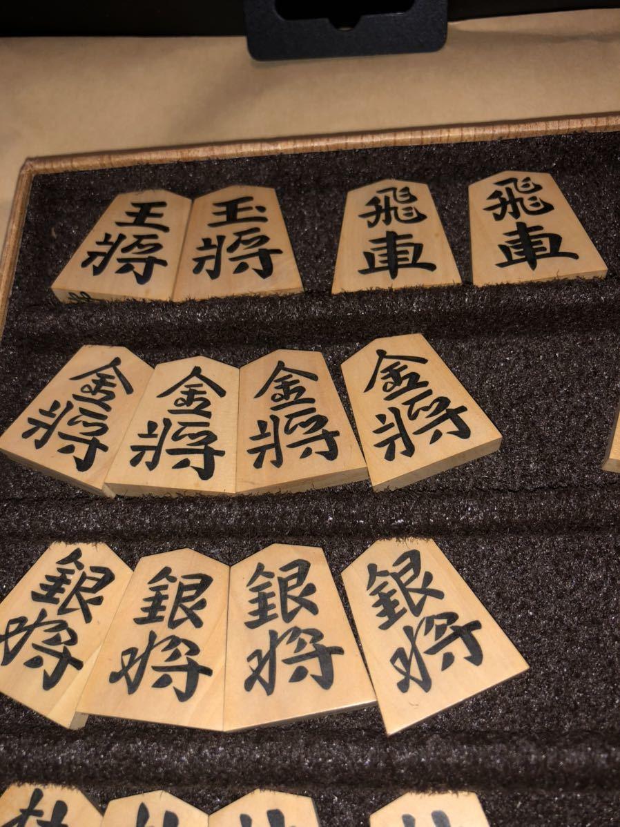 ◆将棋駒 錦旗 香月 彫埋駒◆_画像3