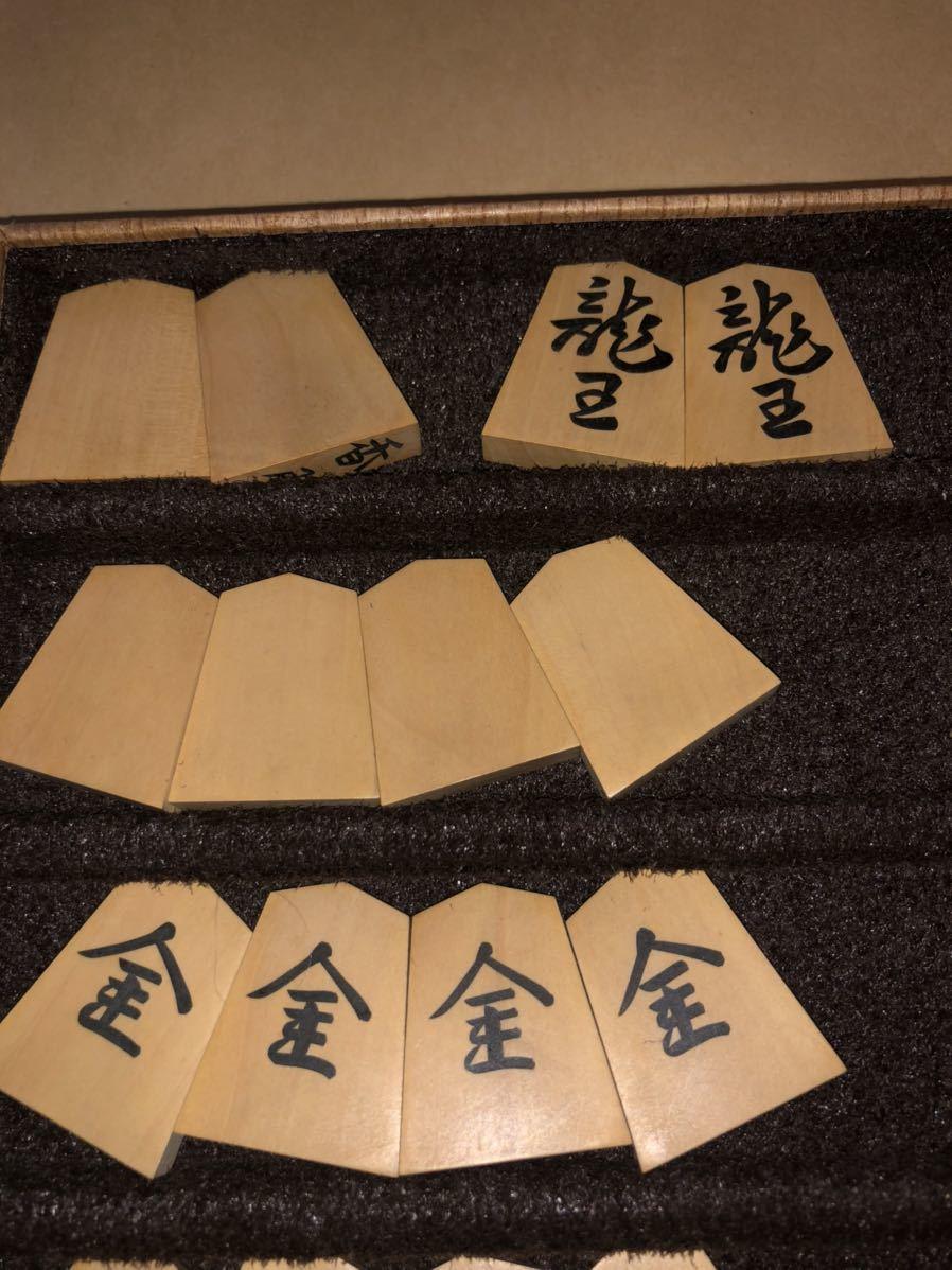 ◆将棋駒 錦旗 香月 彫埋駒◆_画像4