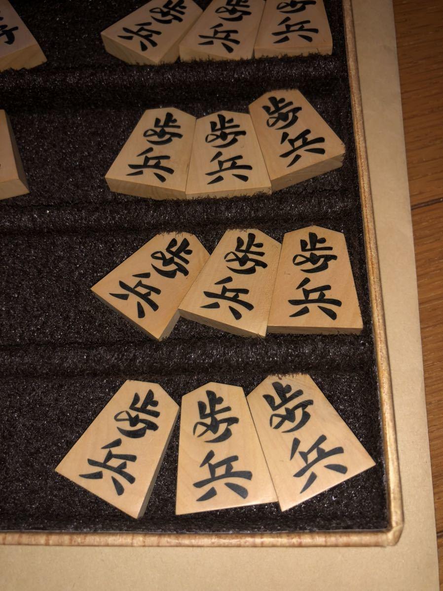 ◆将棋駒 錦旗 香月 彫埋駒◆_画像9