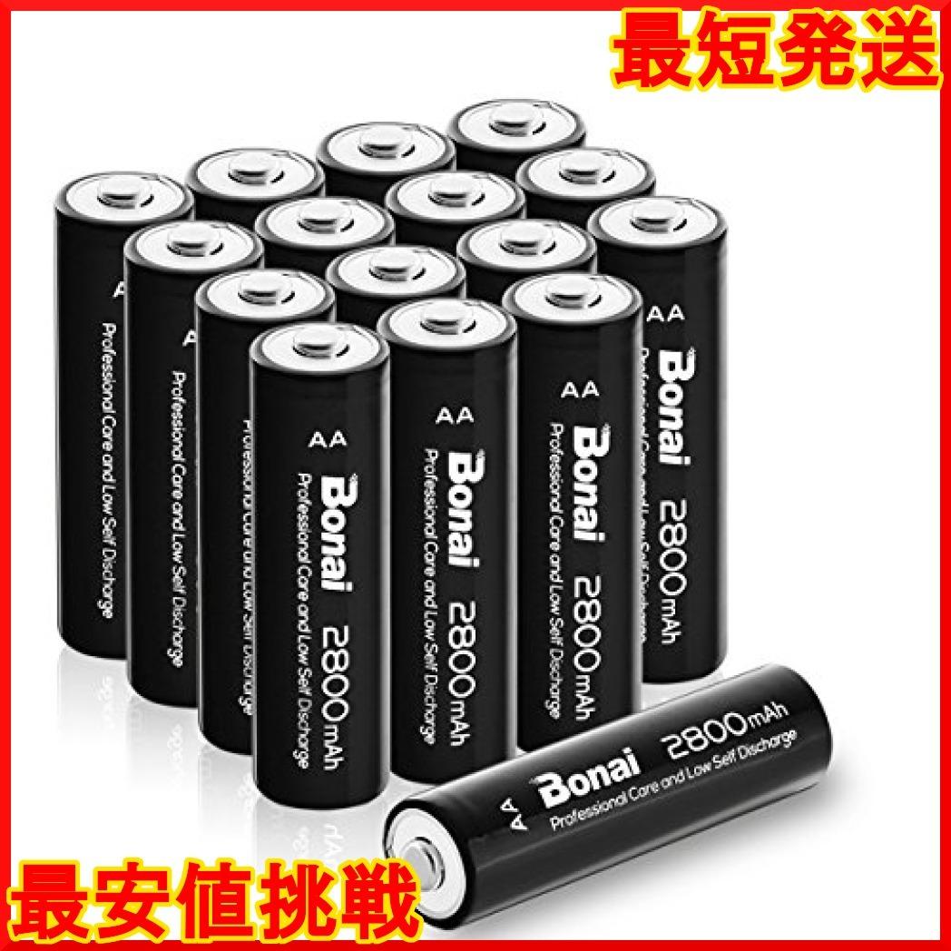 16個パック充電池 BONAI 単3形 充電池 充電式ニッケル水素電池 16個パック(超大容量2800mAh 約1200回使用可_画像1