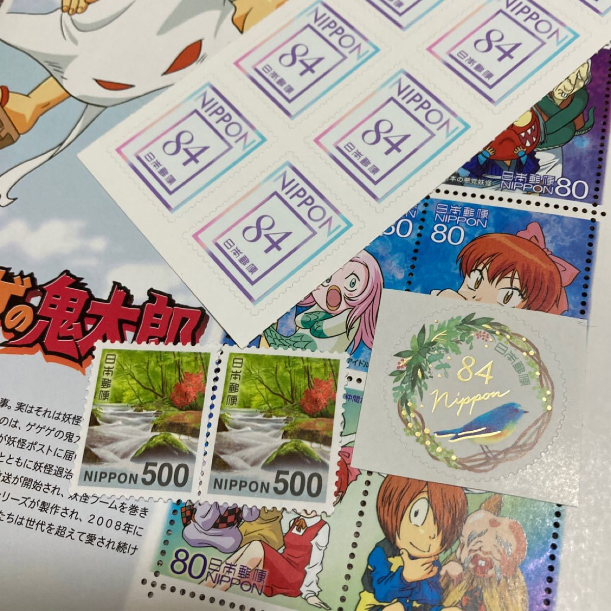 切手シート ムーミン シール 限定 お花 ゲゲゲの鬼太郎 デザイン切手 アニメ 安い 激安 額面割れ クーポン