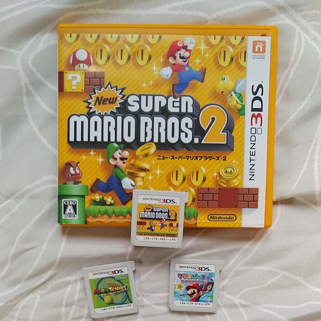 ニュースーパーマリオブラザーズ2  任天堂 3DSソフト 3DS マリオパーティー マリオテニス