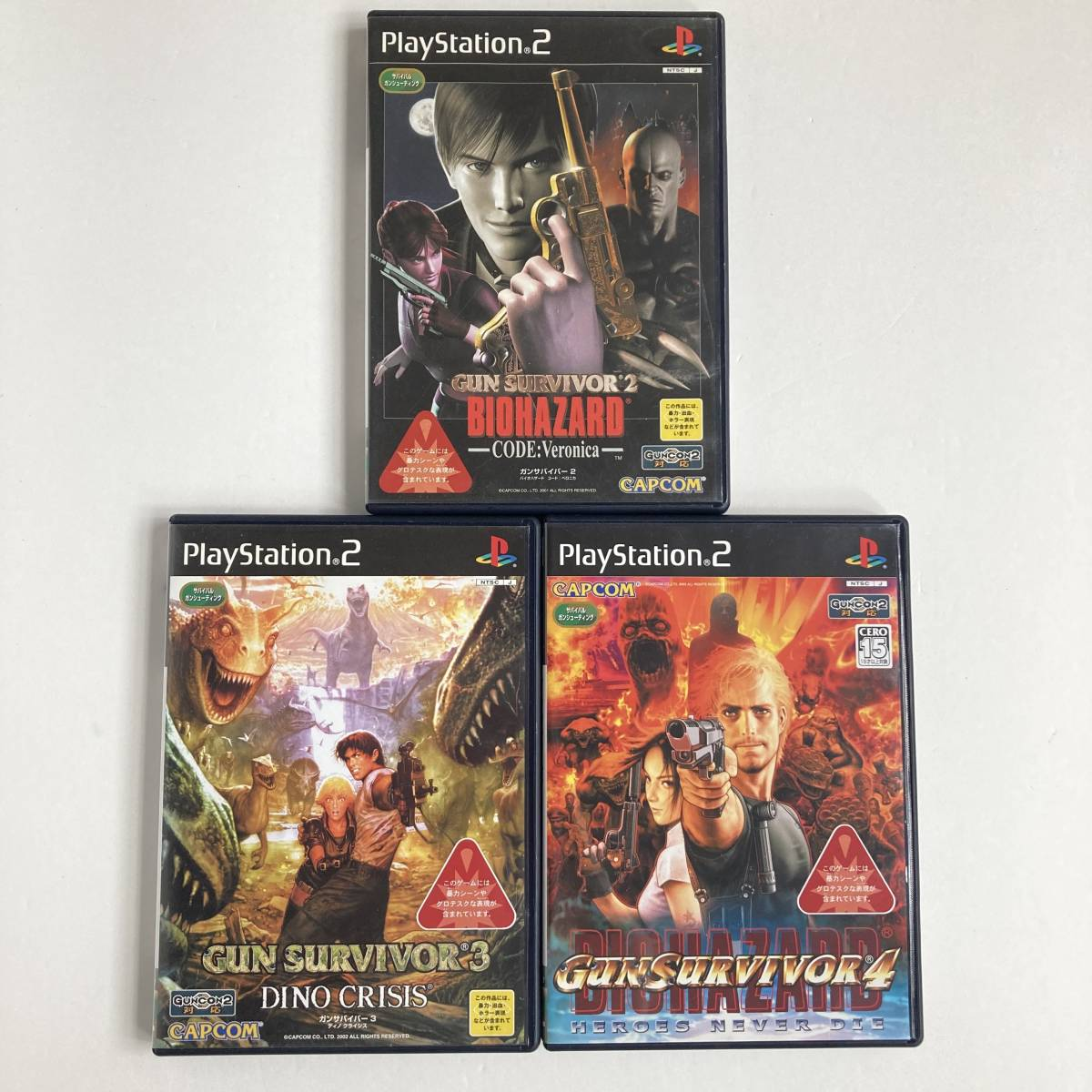 PS2 ガンサバイバー2 3 4 セット ガンコン2対応 / Lot 3 Gun Survivor 2 3 4 Resident Evil Dino Crisis PS2 Playstation 2 Game Japan