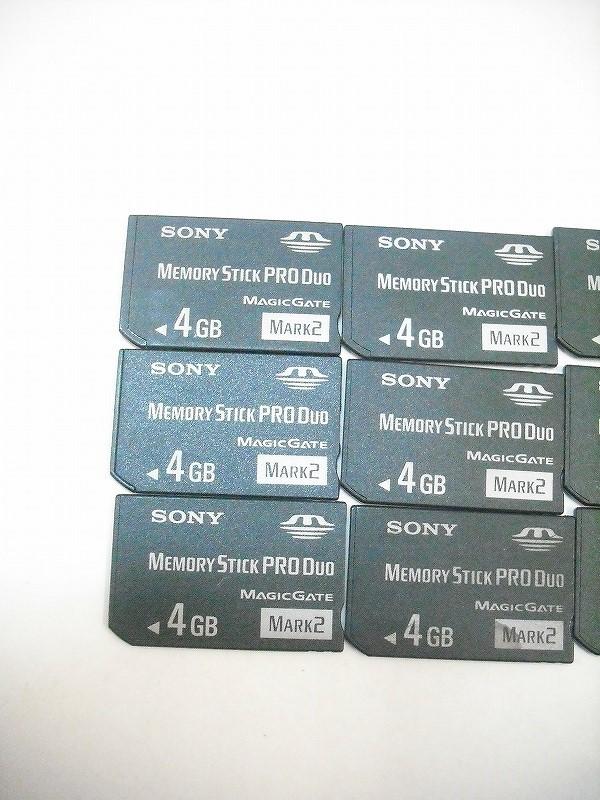 C5990★Sony メモリースティック 4GB×10枚セット まとめ売り 未チェック 現状渡し_画像2