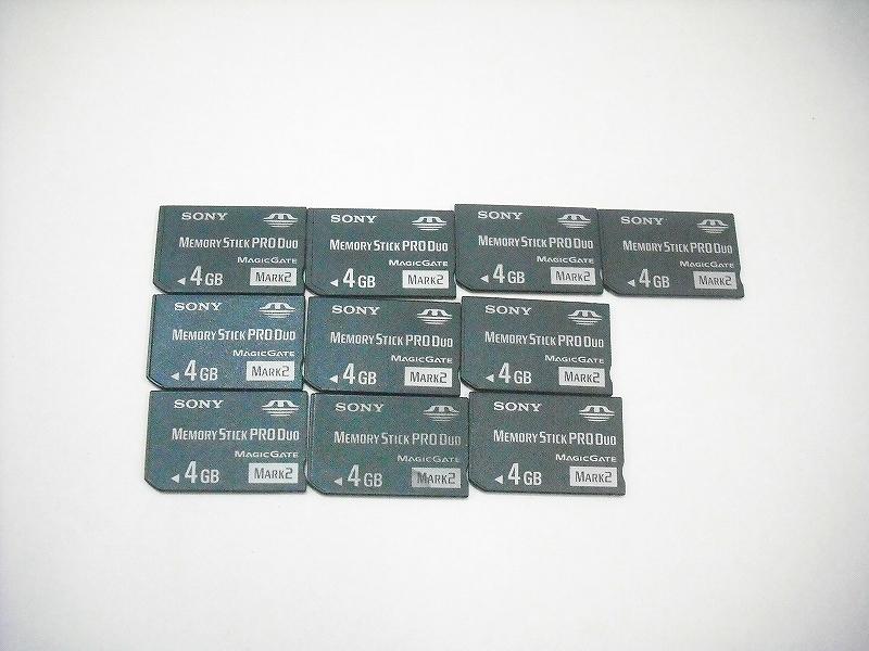 C5990★Sony メモリースティック 4GB×10枚セット まとめ売り 未チェック 現状渡し_画像1