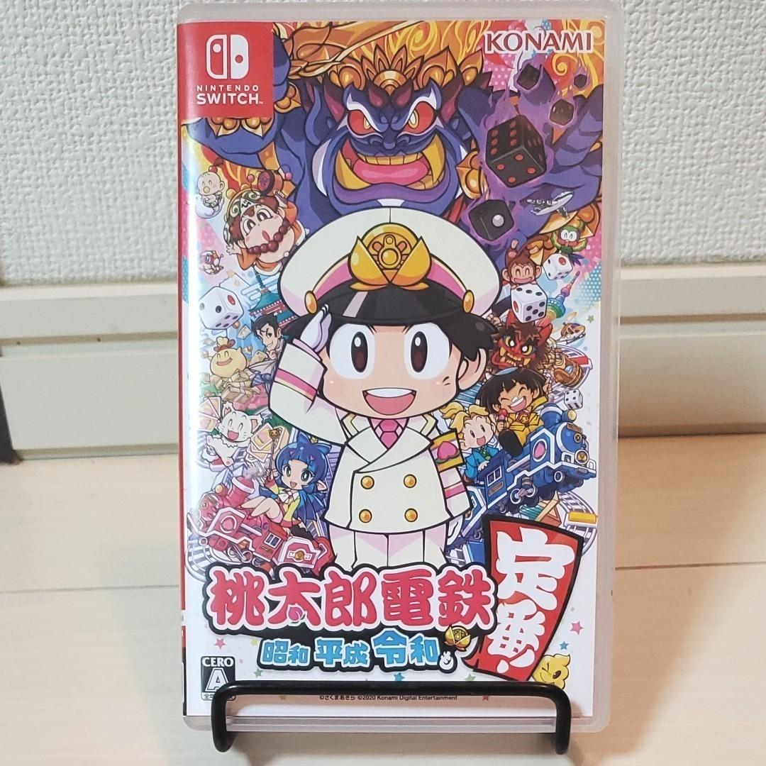 桃太郎電鉄 昭和 平成 令和も定番! Nintendo Switch【中古品】