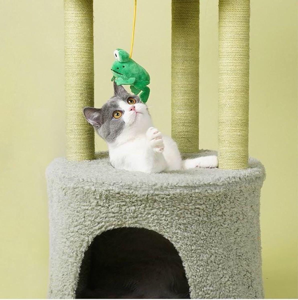 猫用品 可愛い キャットタワー 猫ちゃんのおしゃれなハウス 大幅値引き中 爪とぎ つっぱり棒 猫ハウス 省スペース