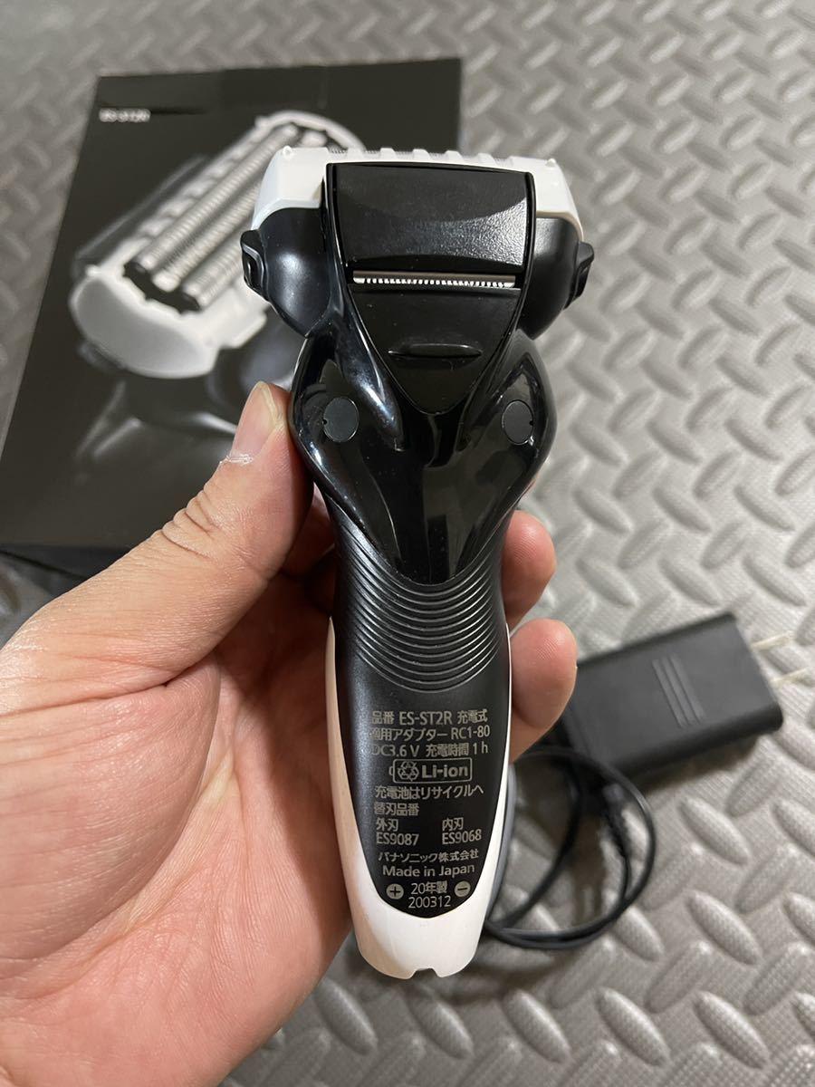 パナソニック ラムダッシュ メンズシェーバー 3枚刃 お風呂剃り可 白 ES-ST2R-W