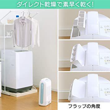 人気 アイリスオーヤマ 衣類乾燥除湿機 強力除湿 タイマー付 静音設計 除湿量2.2L デシカント方式 ピンク IJD-H20-P_画像8