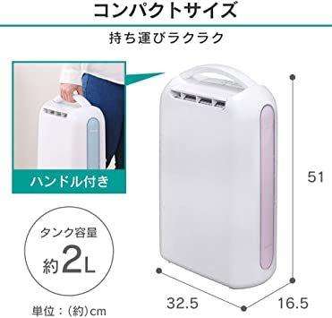 人気 アイリスオーヤマ 衣類乾燥除湿機 強力除湿 タイマー付 静音設計 除湿量2.2L デシカント方式 ピンク IJD-H20-P_画像6