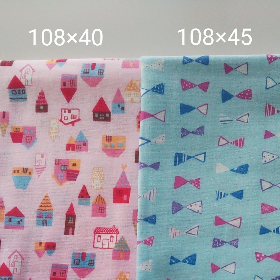 ダブルガーゼ2枚セット ピンク地に可愛いお家柄   ブルー地にリボン柄 どちらも日本製です