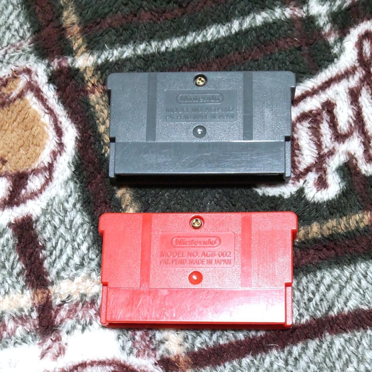ゲームボーイアドバンスソフト ロックマンエグゼ4 2本セット GBA