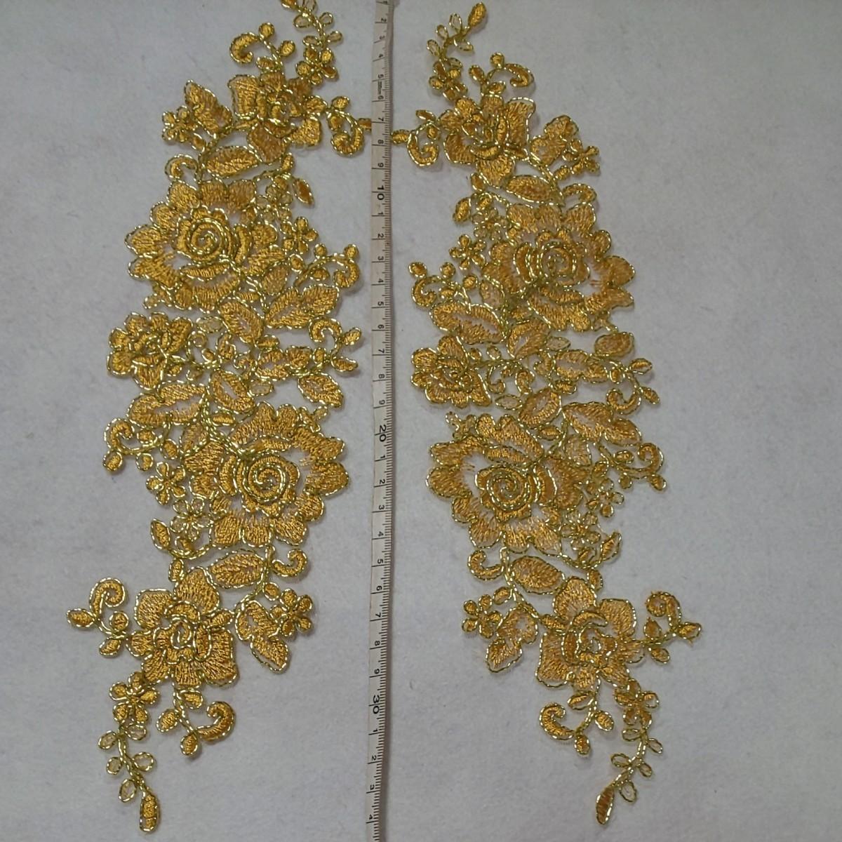 ハンドメイド刺繍コードモチーフ