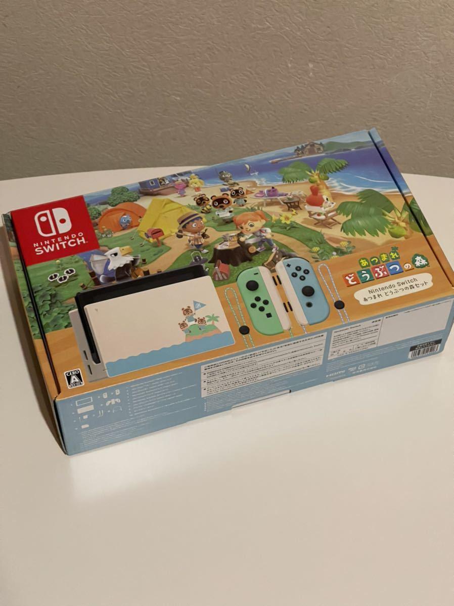 【ほぼ未使用品】Nintendo Switch あつまれどうぶつの森セット 本体 初期化済 ニンテンドースイッチ_画像1