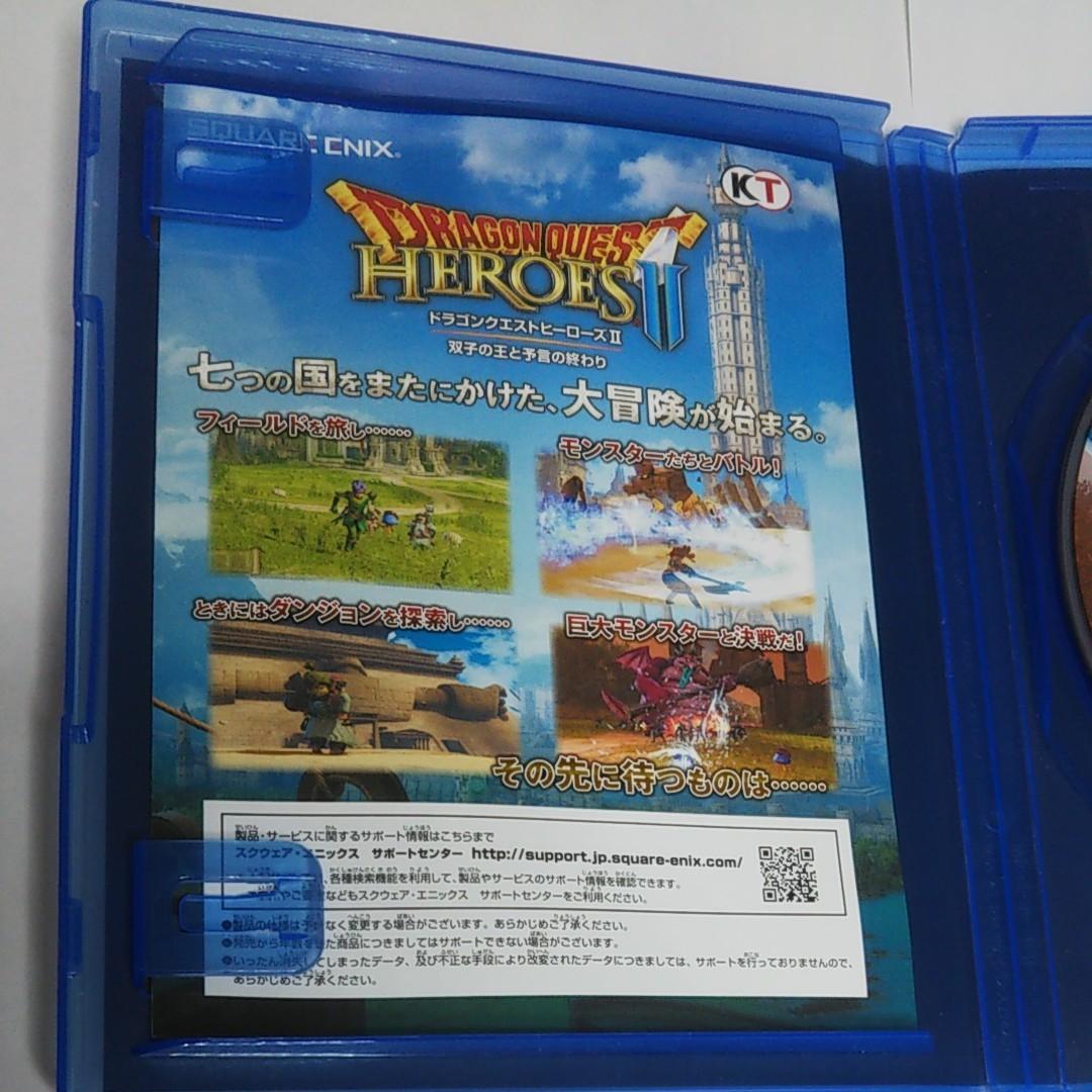 まとめ売り PS4 ドラゴンクエストヒーローズ2 ドラゴンクエストビルダーズ2