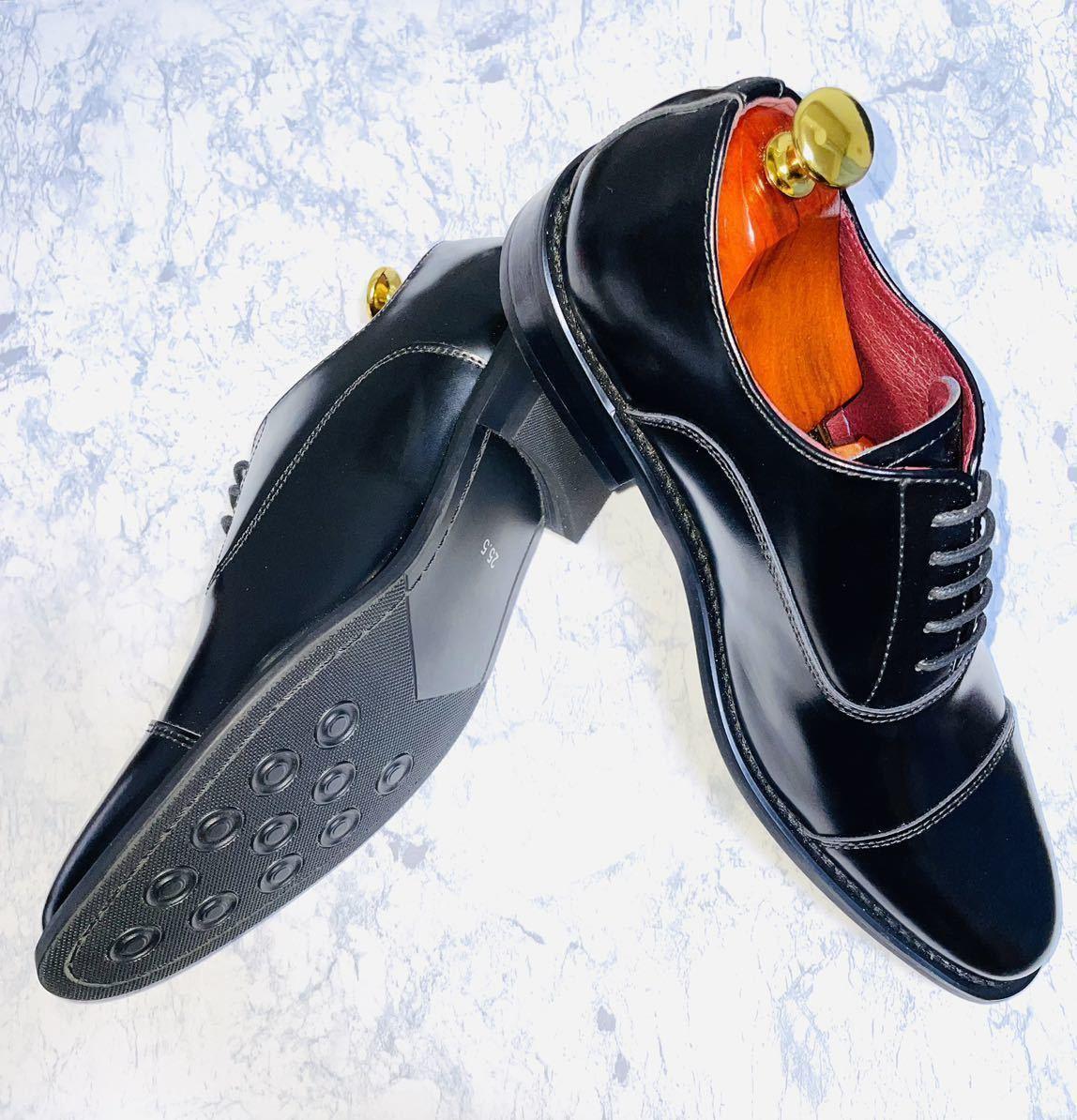 1円 高級 本革 高品質 革靴 ビジネスシューズ 内羽根 26.5 フォーマル 冠婚葬祭 ストレートチップ ブラック