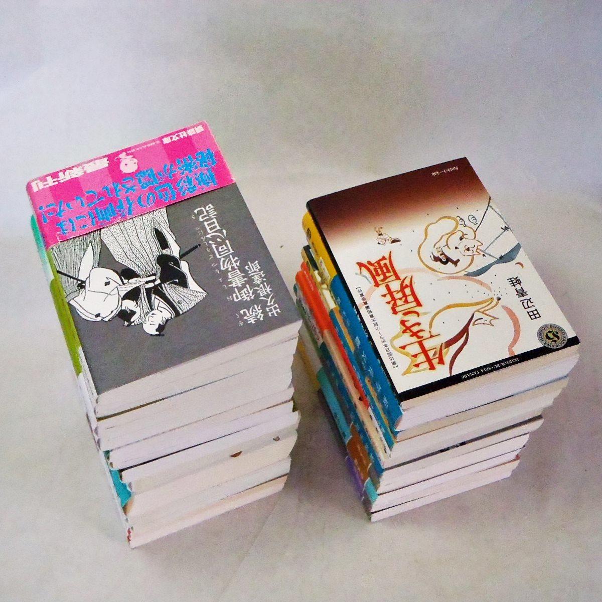 時代小説文庫版二十二冊と出久根達郎著作物九冊 送料込 _10