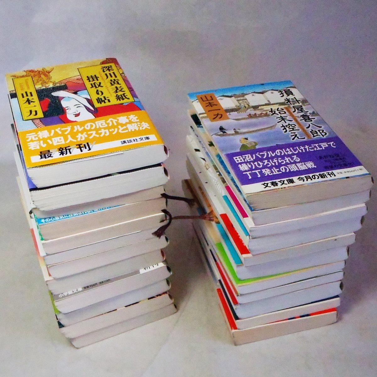 山本一力 時代小説文庫版二十三冊 送料込 _17