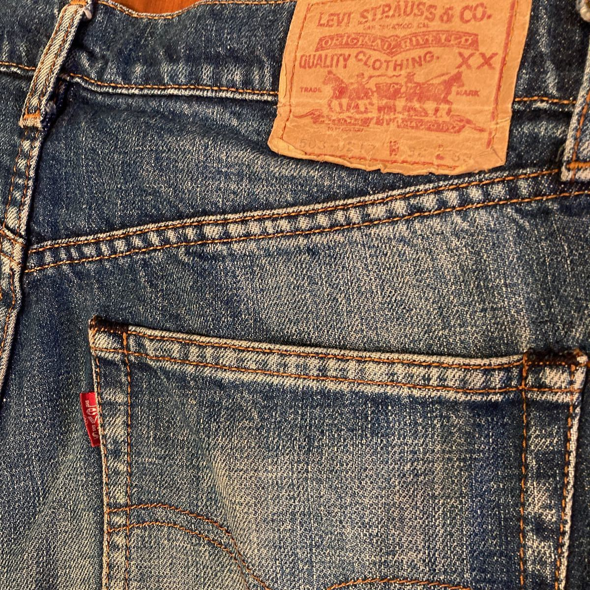 88年製 Levi's リーバイス 503 0217 w32 縦落ち 濃紺 実寸 w78cm デニム ジーンズ 501 505 ビンテージ_画像3