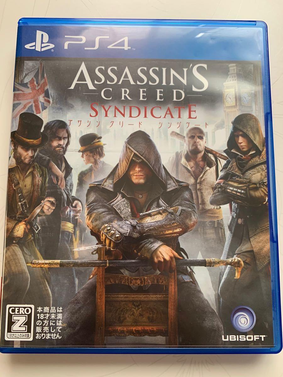 アサシンクリードシンジケート PS4 ASSASSIN''S CREED 美品
